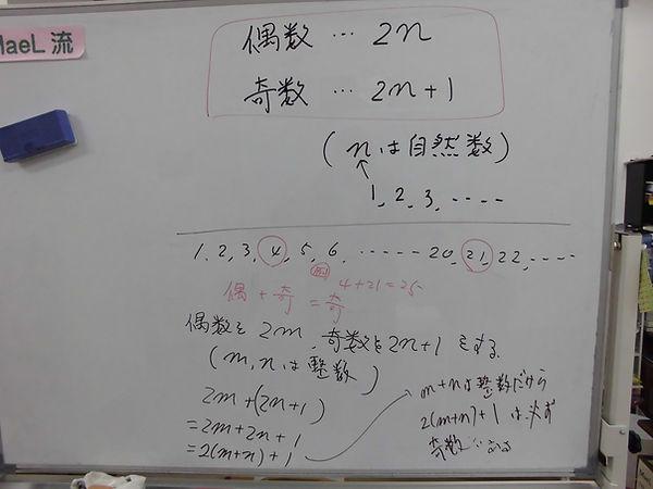 CIMG0415.JPG