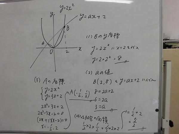 CIMG0404.JPG