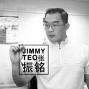 Jimmy Teo
