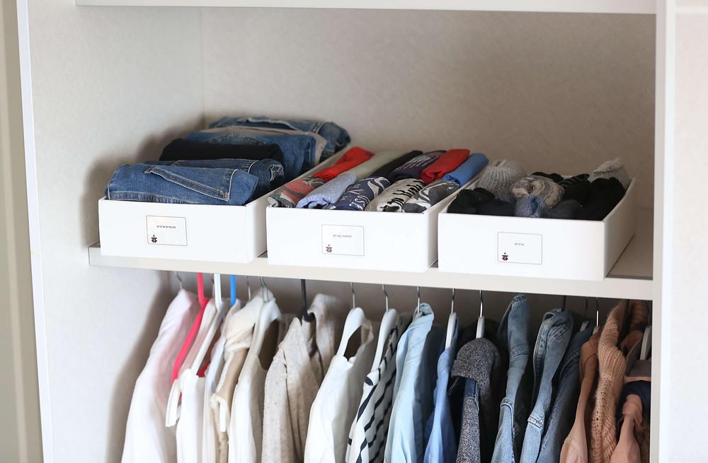 בגדים מסודרים בקופסאות לאחסון בגדים