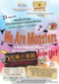 Moster Poster(April)_Print.jpg