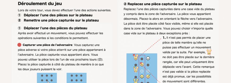 shogito-rulebook-french2.png