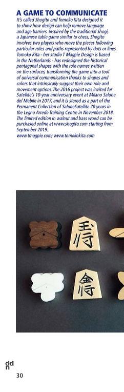 ddn2019-tomokokita-1_edited.jpg