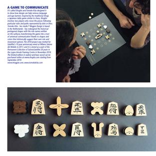 ddn /vol.246  Italian magazine