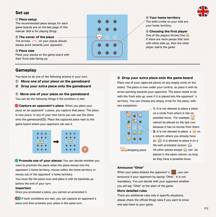 shogito-rule--p2.png