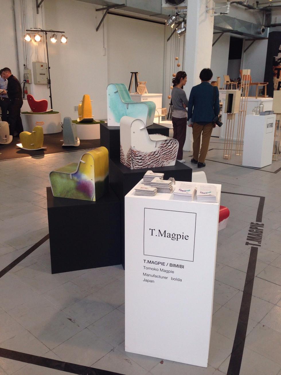 Bimbi at Temporary museum for new design 2014