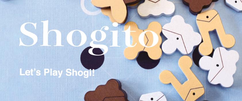 shogito.png