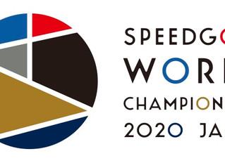 ワールドチャンピオンシップ2020開催延期のお知らせ