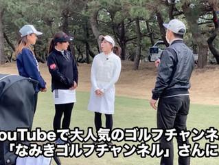 YouTubeで人気のなみきさんがスピードゴルフにチャレンジ
