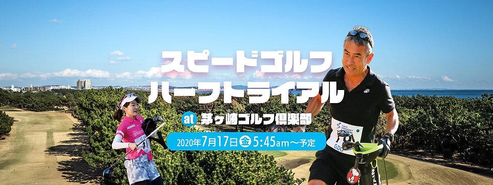 Chigasaki_2000_3.jpg