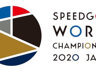 「スピードゴルフ ワールドチャンピオンシップ2021」開催延期のお知らせ