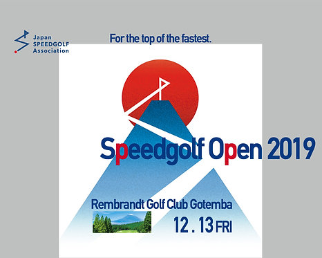 Speedgolf Open 2019 registration