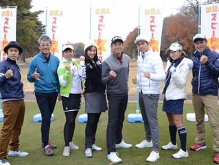 「第2回 芸能人スピードゴルフ王決定戦!」BSフジで12/27オンエア