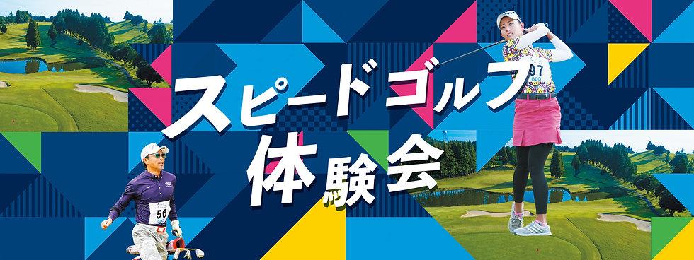 DaiChiba_header.jpg