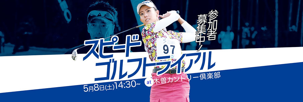 木曽カントリー1500.jpg