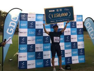 【結果】松井丈選手が5連覇!中山三奈プロは女子の部を制す〜スピードゴルフオープン2018