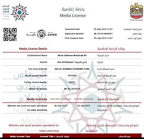 nmc media license[1].png