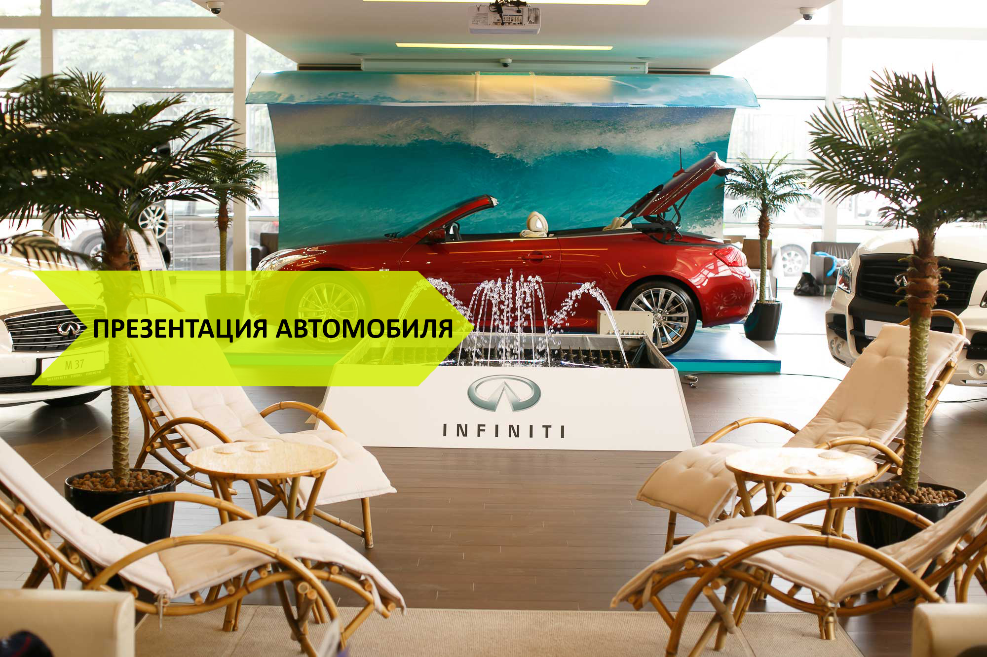 Презентация автомобиля2
