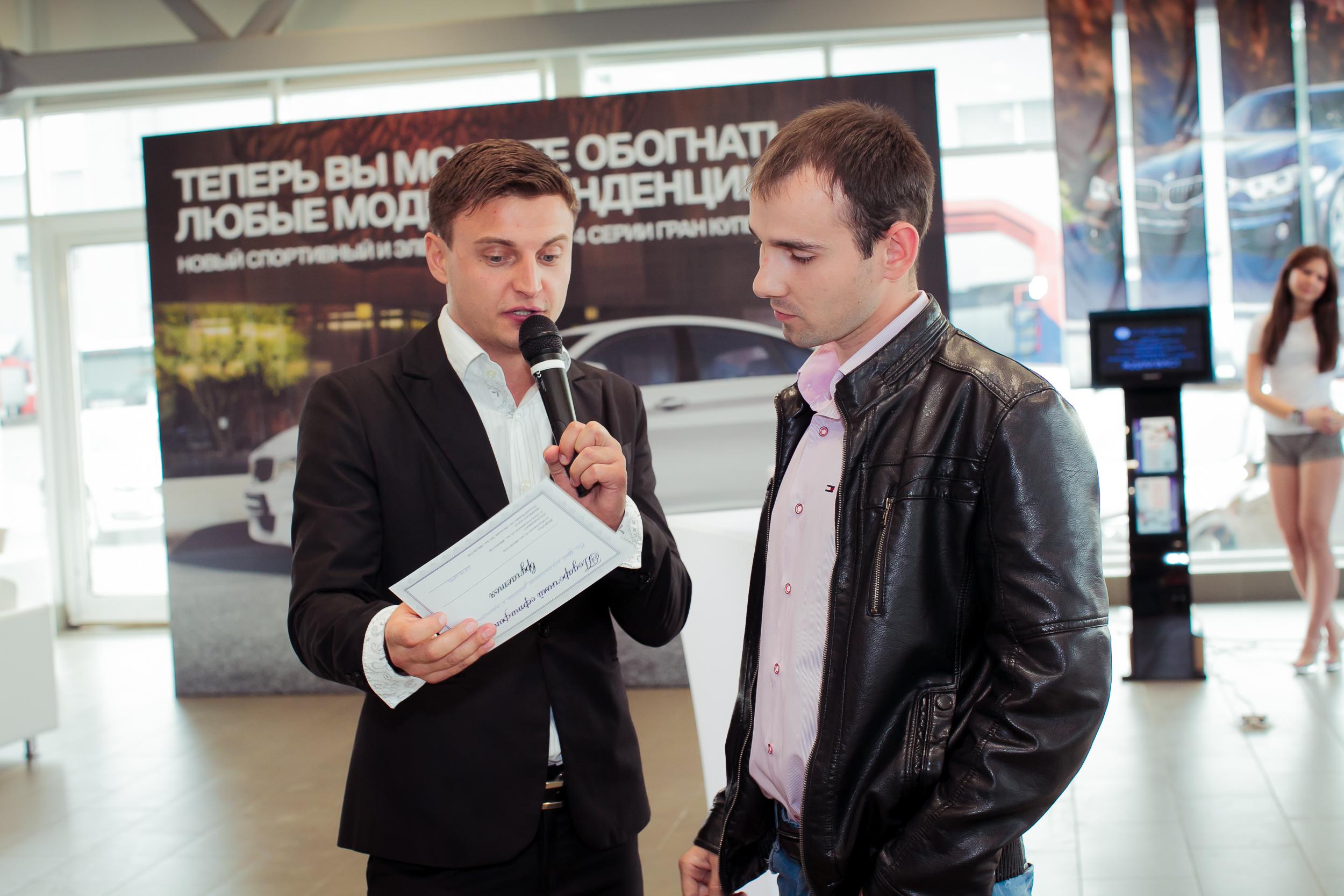 БМВ. Презентация Гран Купе 4 (14).jpg
