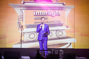 Messe Frankfurt Interlight Вечер экспонентов