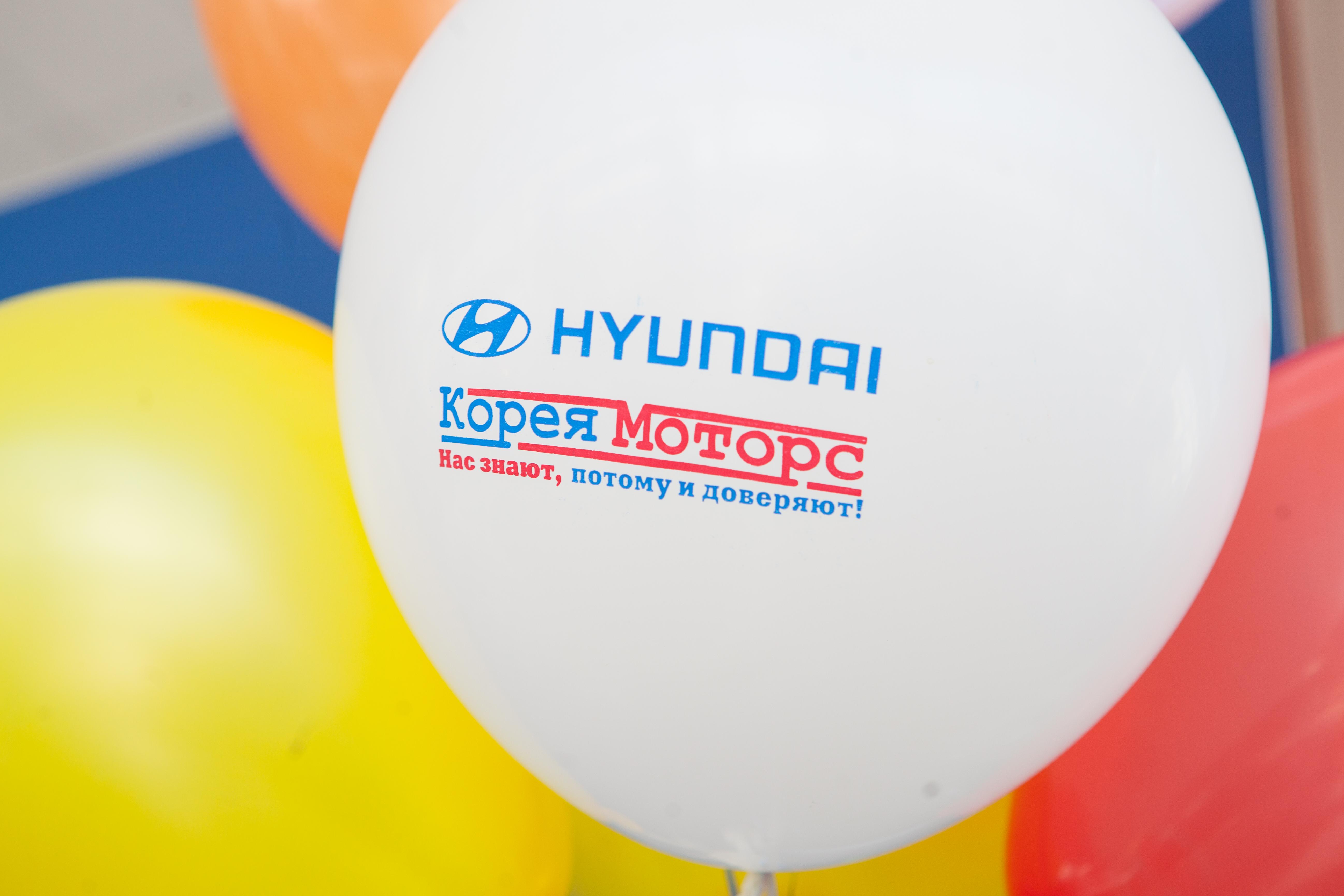 Хёндэ Корея Моторс (6).jpg