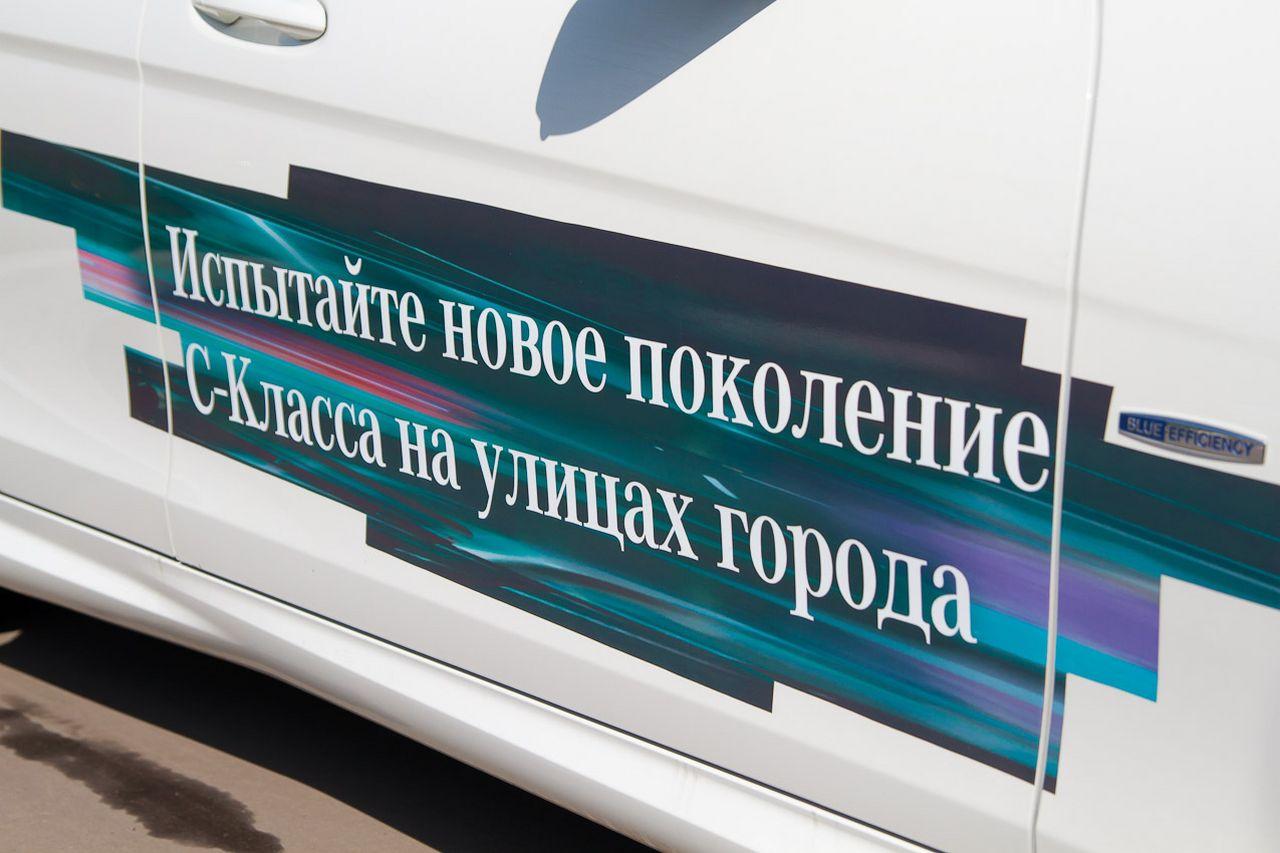 ЗВЕЗДА СТОЛИЦЫ ГОРОДСКОЕ КАФЕ С-КЛАСС (20).jpg