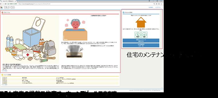 【小】コラム広告_edited.png