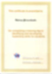 Сертификаты 30003.jpg
