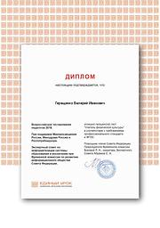 Сертификаты 30001.png