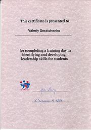 Сертификаты 30007.jpg