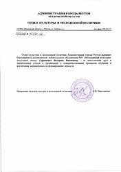 Награды 10001.jpg