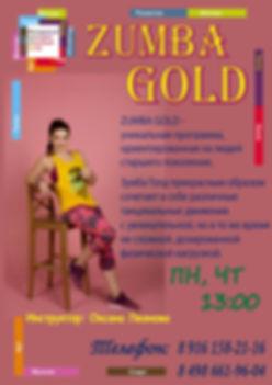 Zumba gold_page-0001.jpg
