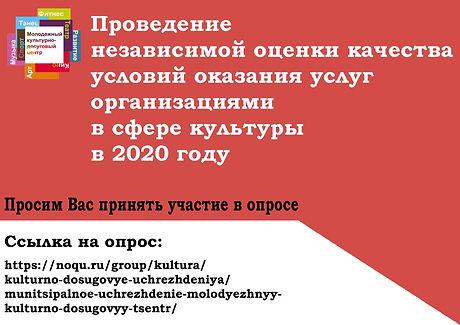 НОК АФИША 2_page-0001 (1).jpg