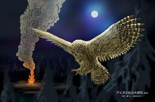 owl_aynu1a.jpg
