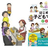 sample_gyouji.jpg