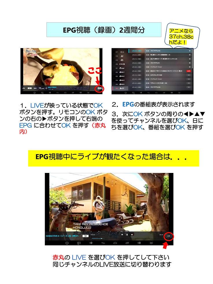 操作マニュアル修正3.jpg