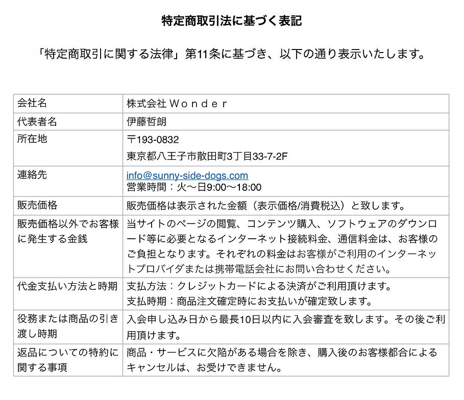 スクリーンショット 2020-04-05 22.11.51.png