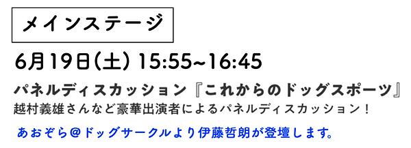スクリーンショット 2021-06-25 22.30.05.png