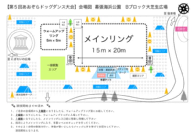 会場図(出場者用).jpg