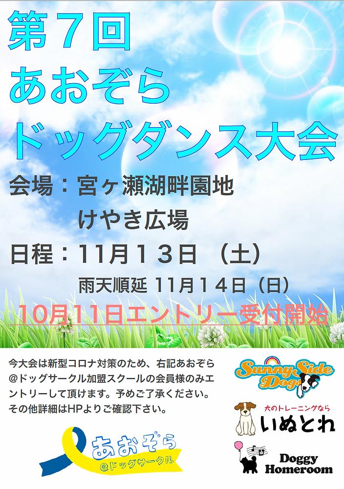 スクリーンショット 2021-10-07 20.48.49.png