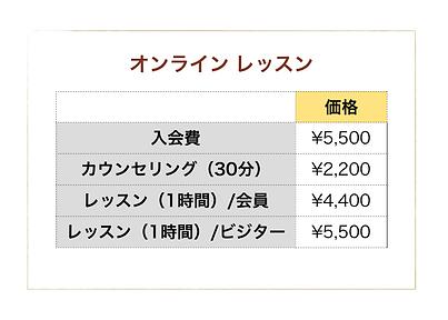 スクリーンショット 2020-04-09 18.05.38.png