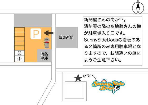 SSD駐車場案内.jpg