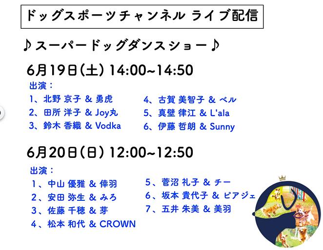 スクリーンショット 2021-06-25 22.30.50.png