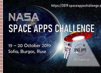 През Октомври 2019 България ще участва в най-голямото технологично състезание на НАСА  Space Apps Ch