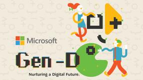 """Gen-D – Nurturing a Digital Future"" вече и в България"