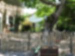 Honden welkom vakantie Limousin