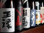 橋本駅 居酒屋 日本酒