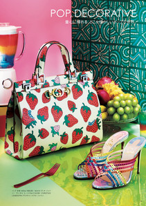 Vogue3月号BAGSHOES_POP.jpg