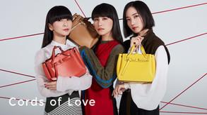 VOGUE. jp loewePerfume