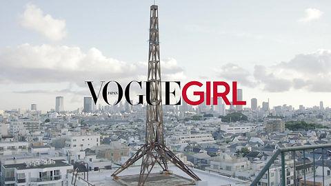 VOGUE GIRL OPERA